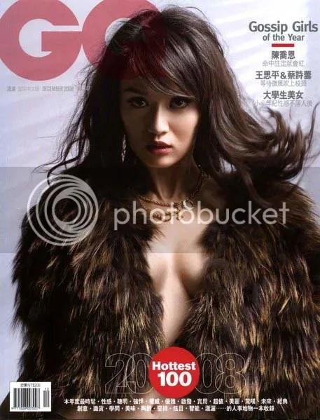 Chen Qiao En - GQ Magazine