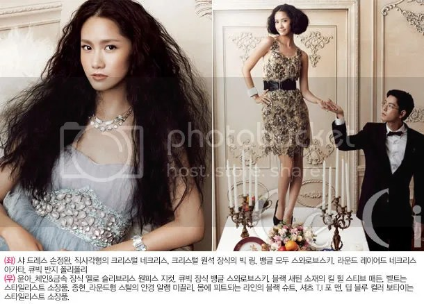 https://i0.wp.com/i398.photobucket.com/albums/pp70/Young_Lady_Junsu/Girls%20Generation/25741255944901sa4s.jpg