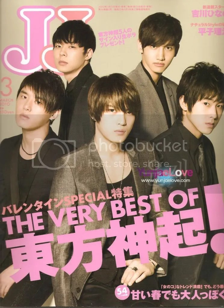 tohoshinki-jjmagazine