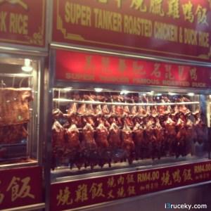 Supertanker Roast Duck