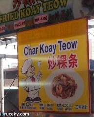 Char Koay Teow