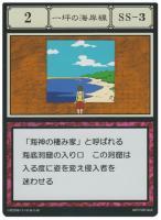 [問卦] 貪婪之島的卡片哪張最實用? - Gossiping板 - Disp BBS