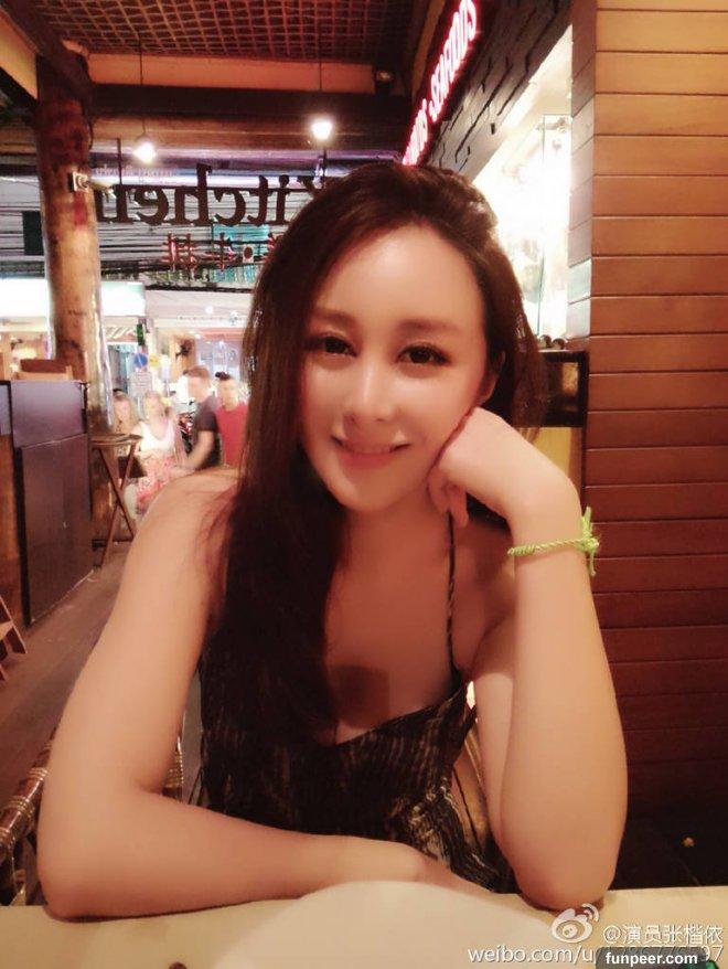 《射雕英雄傳2017》瑛姑出場 演員張楷依圖集