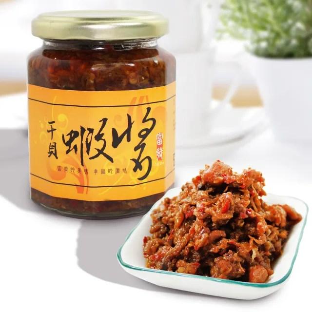 【那魯灣】富發干貝蝦醬2罐(淨重285g/罐)