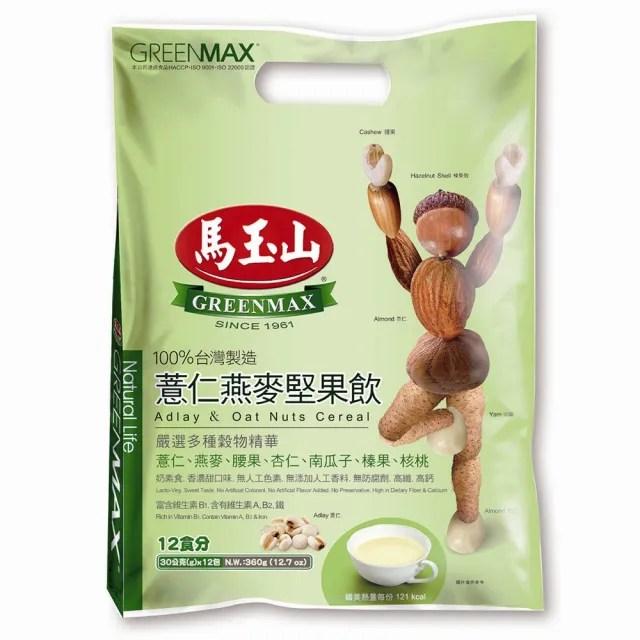 【馬玉山】薏仁燕麥堅果飲(30g*12入/袋)