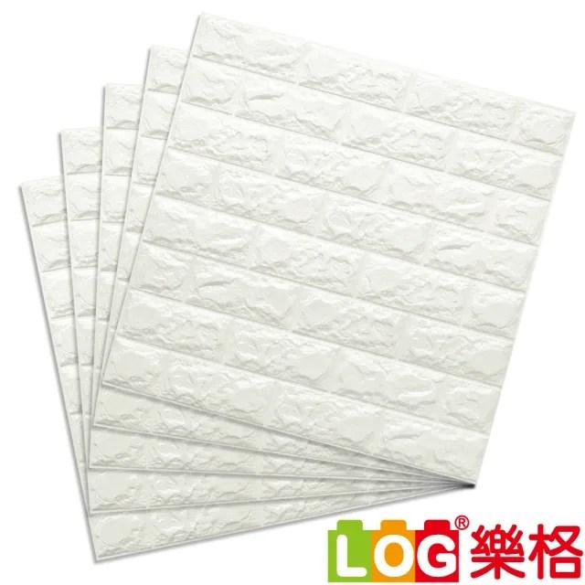 【LOG 樂格】3D立體 磚形環保防撞美飾牆貼 -珍珠白X5入(防撞壁貼/防撞墊)