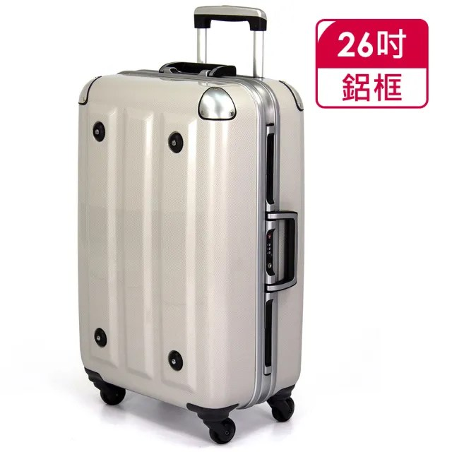 【MOM JAPAN】26吋 PC鋁框行李箱(RU-3008-26-白)