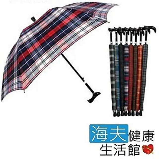 【海夫健康生活館】五段式 典雅格紋 直傘手杖
