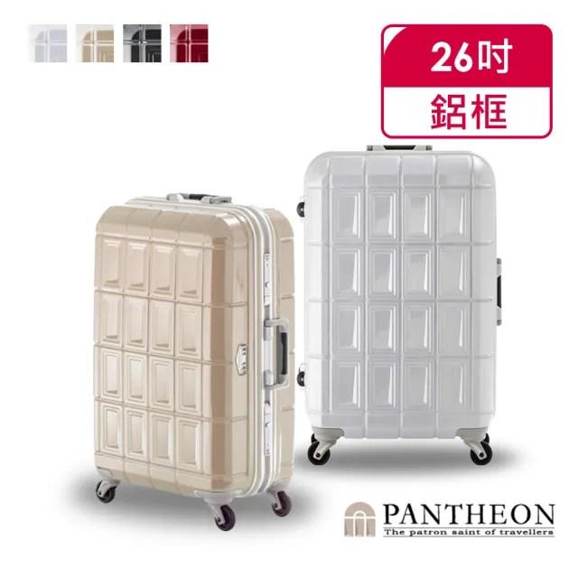 【PANTHEON 潘希恩】26吋 優雅輕量鋁框硬殼網美行李箱/旅行箱 PTD-1626(4色可選)