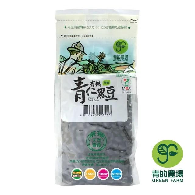 【青的農場】特選有機青仁黑豆(500g)