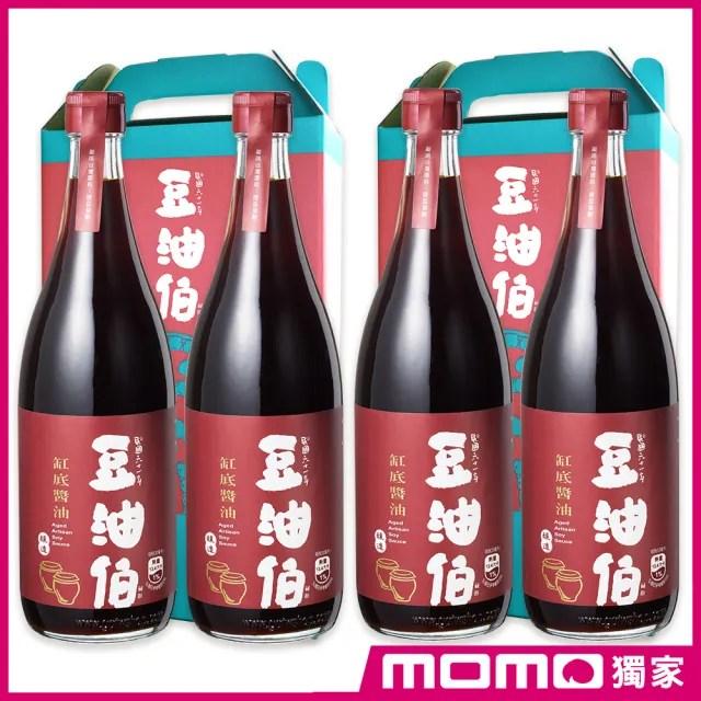 【豆油伯醬油 x MOMO 獨家】缸底醬油禮盒組(680mlx2入;2組/共4瓶)