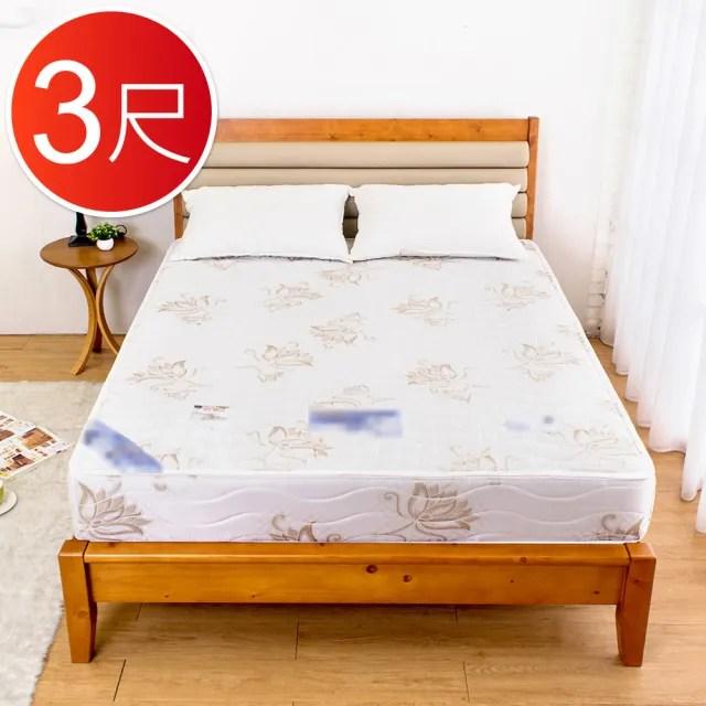 【BODEN】高支撐型兩用涼席護背硬式連結式彈簧床墊(3尺標準單人)