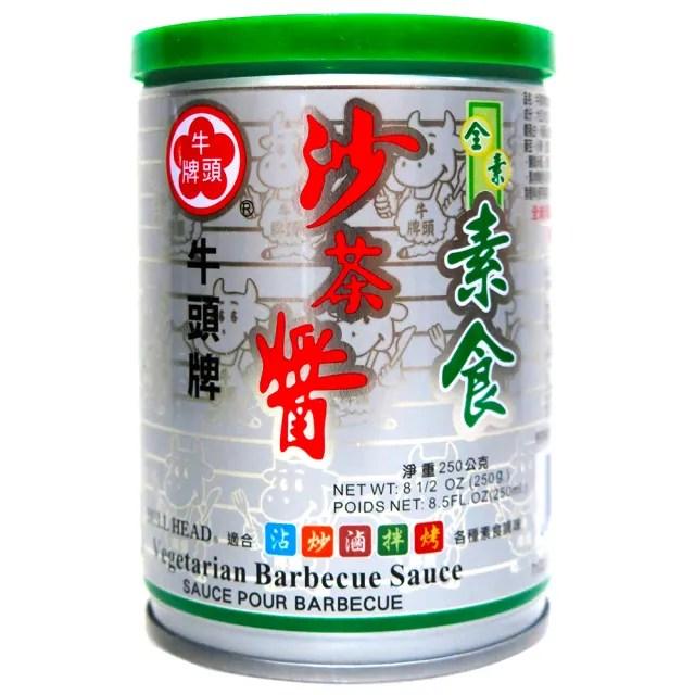 【Bull head 牛頭牌】5號素食沙茶醬250g