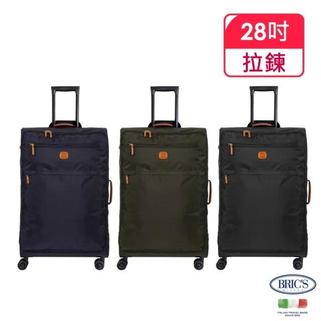 【BRIC S】超輕量 小牛皮防水布箱 28吋 登機箱(行李箱/ 旅行箱/軟箱/布箱)