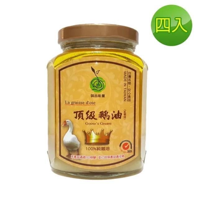 【悅生活】御品能量--黃金3A頂級原味款鵝油 四入組(生酮 拌醬 伴手禮 豬牛油)