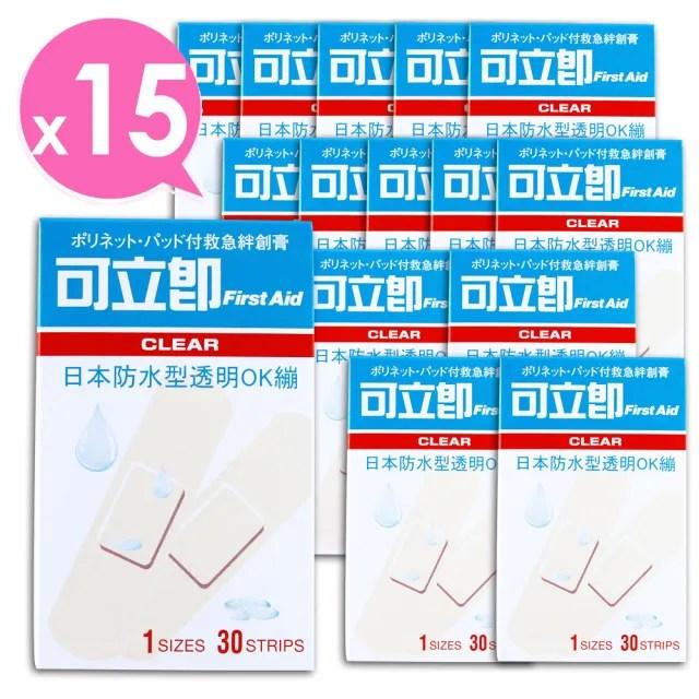 【日本First Aid】原裝防水透明救急絆ok蹦(15盒 30片裝/盒)