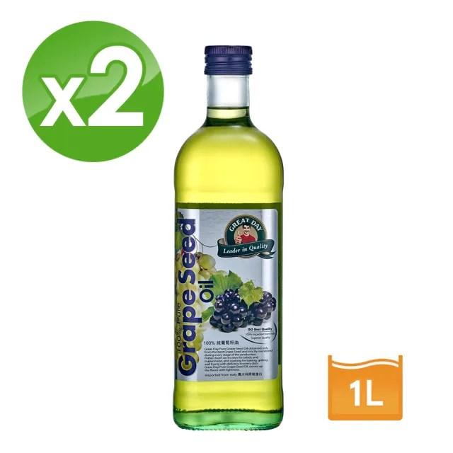 【得意的一天】義大利葡萄籽油1L*2瓶
