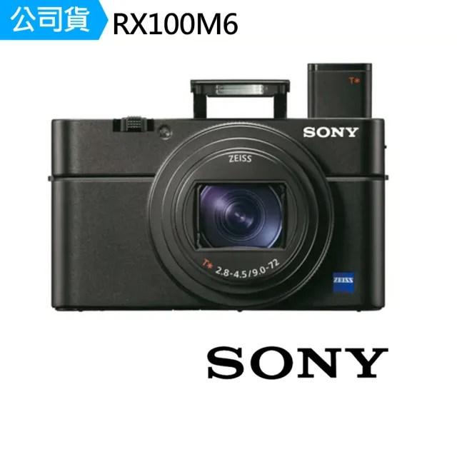 【SONY 索尼】DSC-RX100M6 RX100VI RX100M6 類單眼 類單眼相機(公司貨)