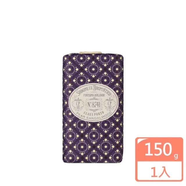 【CLAUS PORTO】復古手工蠟封香氛皂 150g 迷人的相遇(檀香)