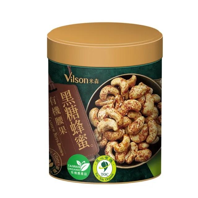 【米森】黑糖蜂蜜-有機腰果130gx1罐