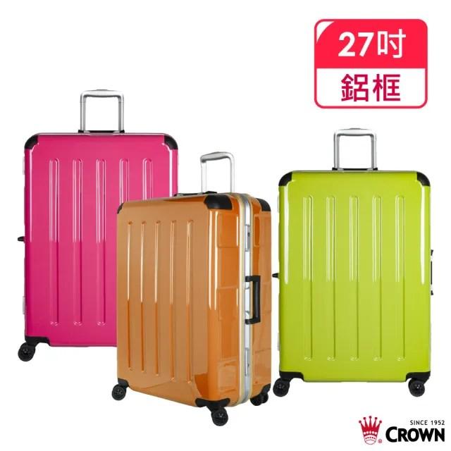 【CROWN 皇冠】27吋 亮面 護角 大容量鋁框拉桿箱/旅行箱/行李箱(三色/TSA海關鎖)