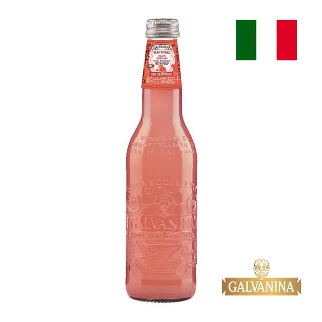 【Galvanina 羅馬之泉】紅葡萄柚氣泡飲 355ML(進口食品)