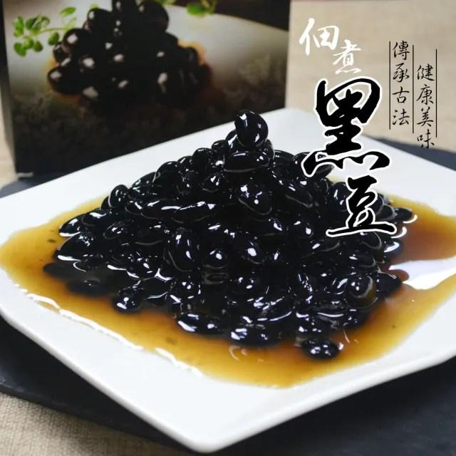 【大食怪】養生美味佃煮蜜黑豆2盒(500g/盒)