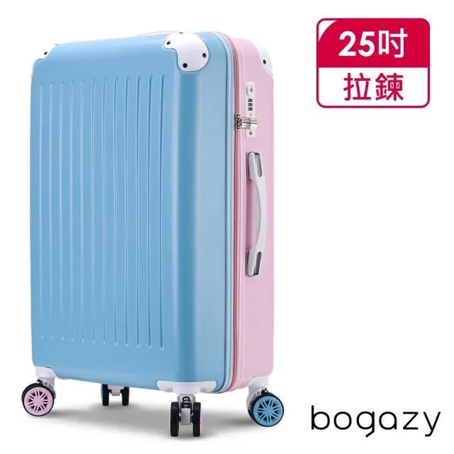 【Bogazy】繽紛彩虹糖 25吋海關鎖行李箱(多色任選)