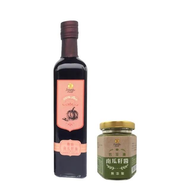 【梅山茶油生產合作社】梅山頂級南瓜籽油+苦茶油南瓜籽醬(素食、健康養身)