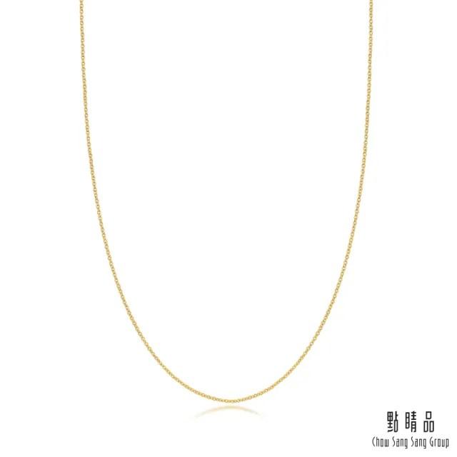 【點睛品】機織素鍊 18K黃色金項鍊(45cm)