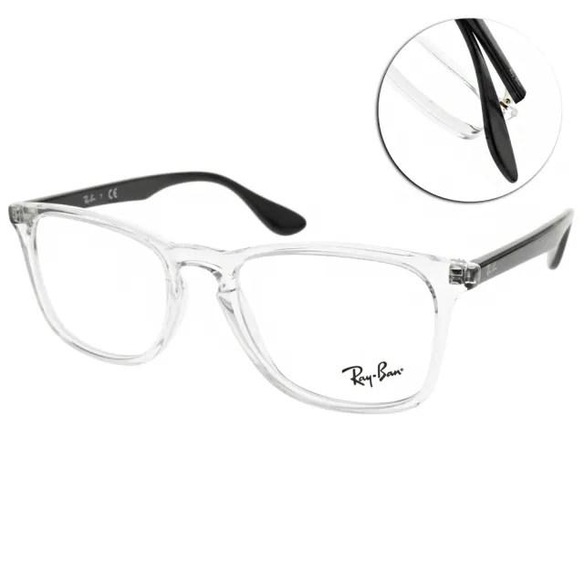 【RayBan 雷朋】光學眼鏡 方框款(透明-黑 #RB7074 5943-50mm)