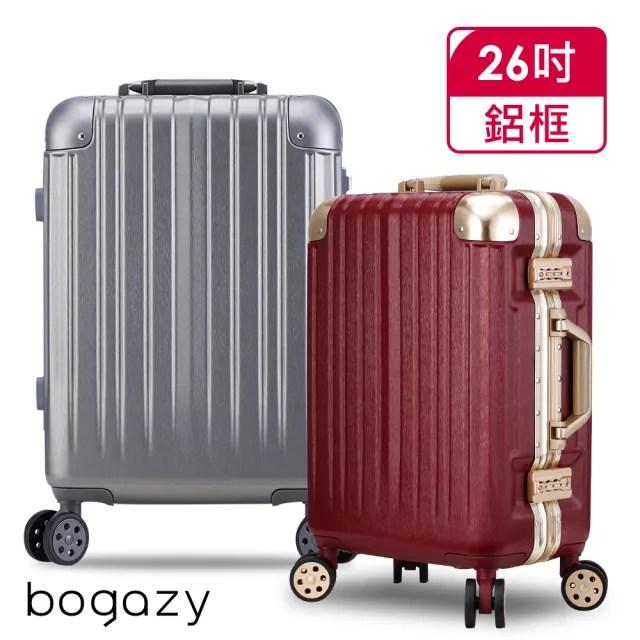 【Bogazy】綠野迷蹤 26吋PC鋁框行李箱(多色任選)