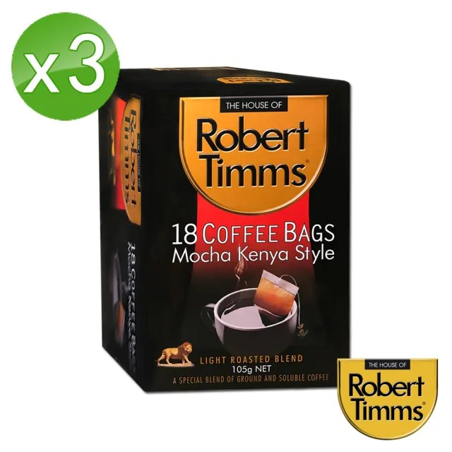 【Robert Timms】摩卡肯亞濾袋咖啡3入組(105g×18包/盒)