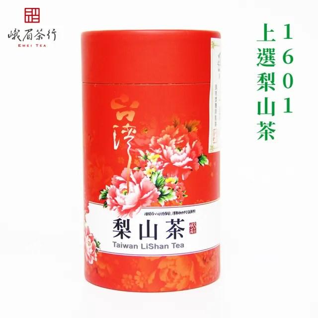 【峨眉茶行】上選梨山茶 烏龍茶葉(150g/罐)