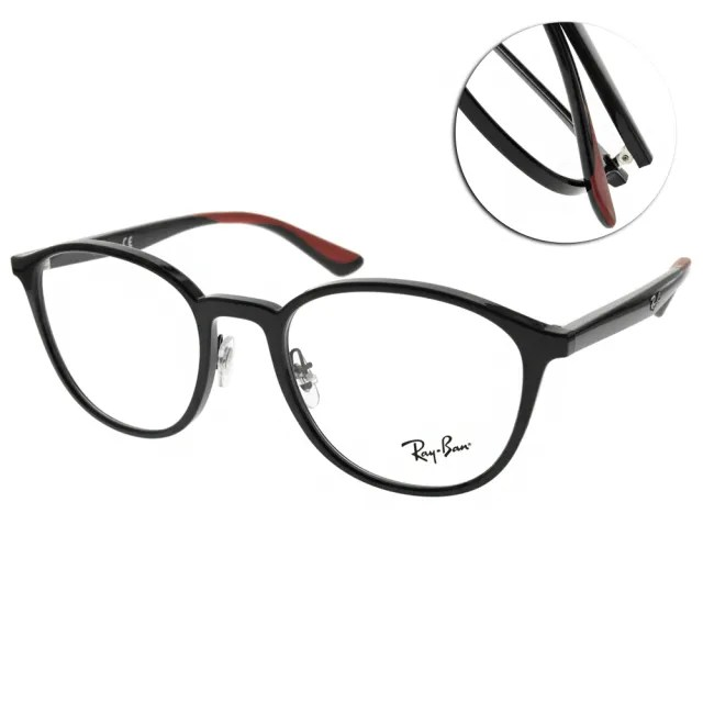 【RayBan 雷朋】光學眼鏡 經典圓框款(黑 #RB7156 5795-53mm)