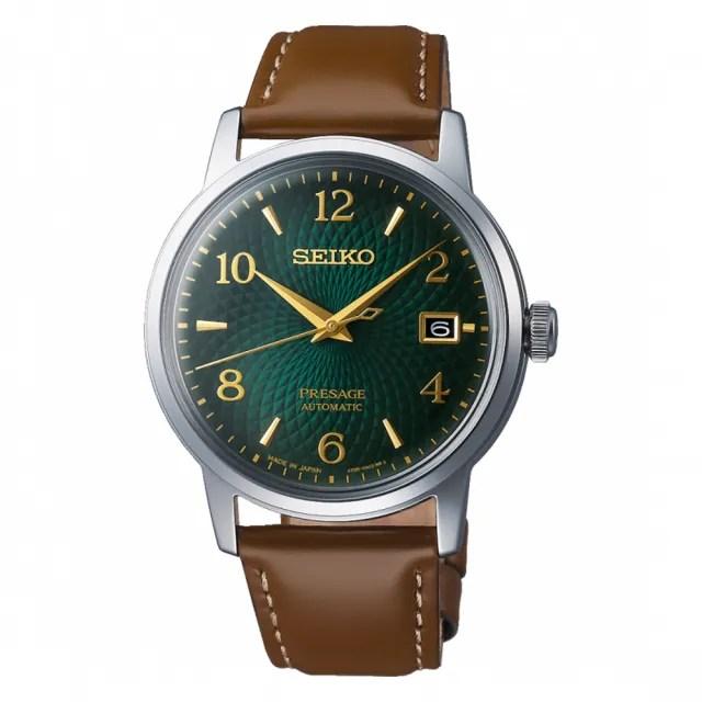 【SEIKO 精工】PRESAGE 調酒師系列機械腕錶(4R35-04A0G/SRPE45J1)