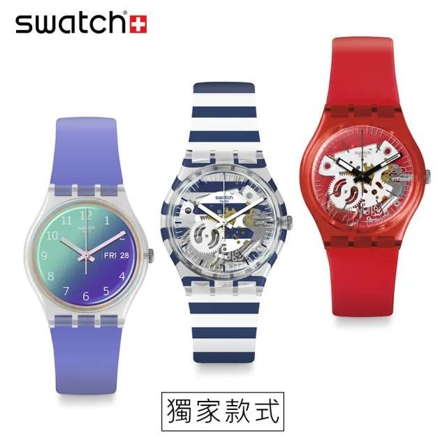 【SWATCH】Transformation系列手錶-徜徉天際/嬌嫩玫瑰/透明紅鏡/漸層光彩/薰衣草/藍白條紋/漸層藍彩(34mm)