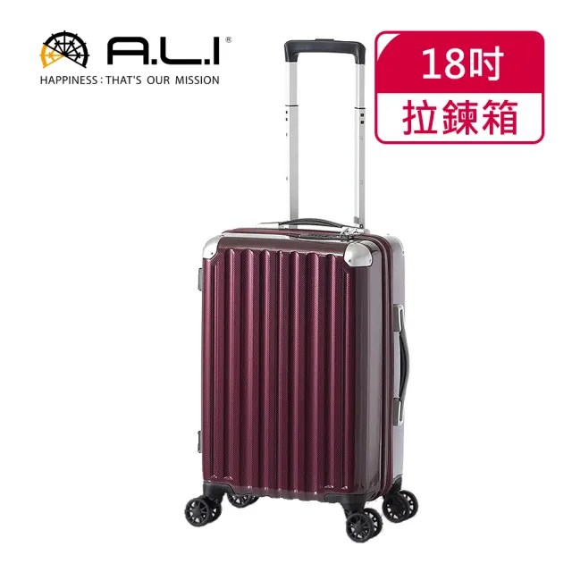 【MAXBOX】18吋 炫彩系列 廉航專用登機箱/行李箱(6008C紅格紋)