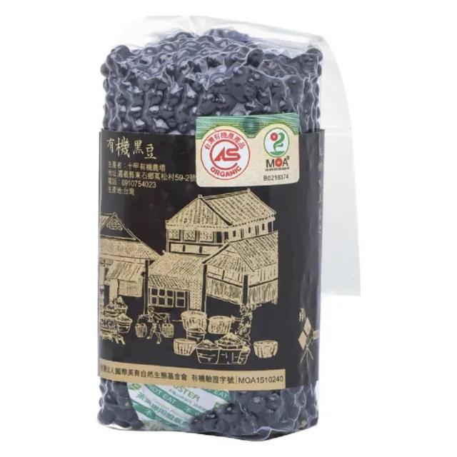 【承果貿易】台灣有機黑豆(450g/包)