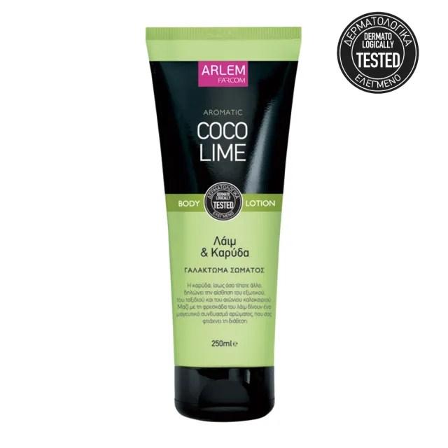【ARLEM】椰油萊姆潤澤香氛身體-250ml(歐盟實驗室敏感檢測)
