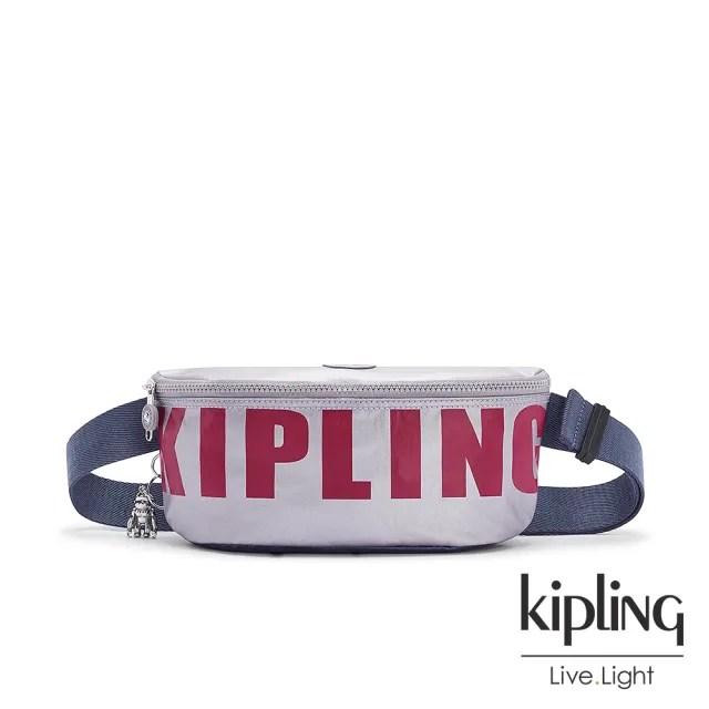 【KIPLING】潮流刷字粉霧紫簡約造型腰包-ZINA