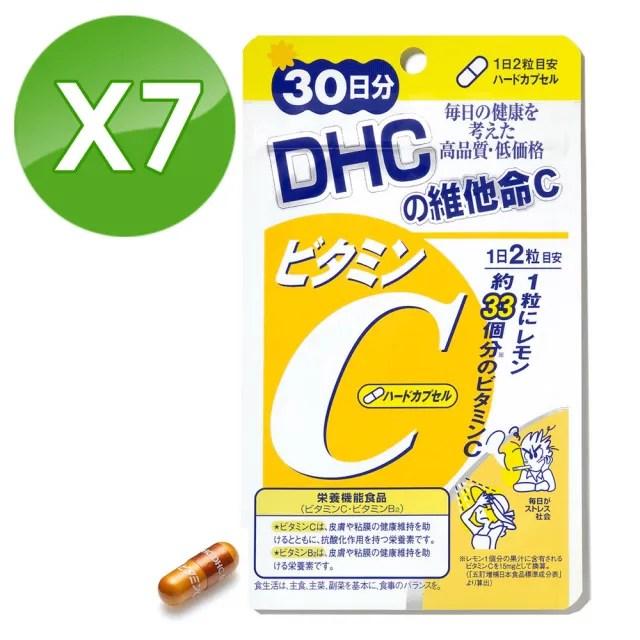【DHC】維他命C 30日份(60粒/包)*7包組
