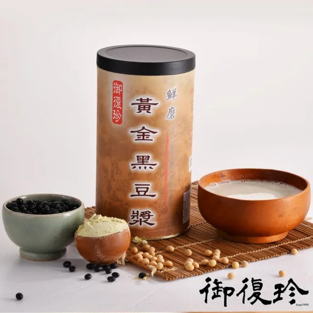 【御復珍】鮮磨黃金黑豆漿-無添加糖(450g/罐)