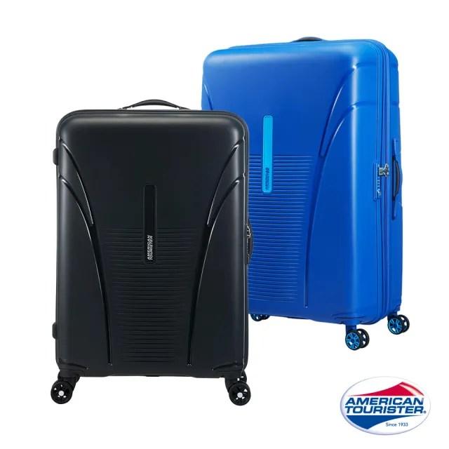 【AT美國旅行者】25吋Skytracer飛機輪硬殼嵌合式TSA行李箱 多色可選(22G)