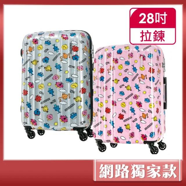 【AT美國旅行者】28吋奇先生妙小姐TSA行李箱 多色可選(AT3)