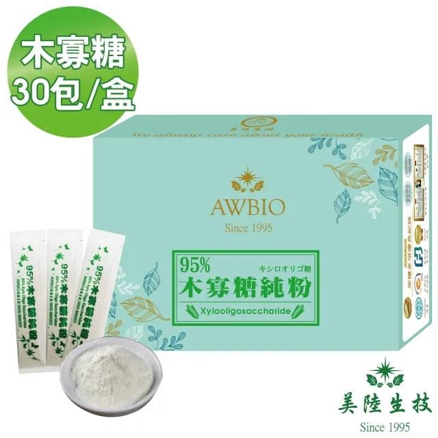 【AWBIO 美陸生技】95%木寡糖純粉 益生菌(經濟包 30包/盒)