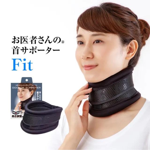 【ALPHAX】日本進口 醫護頸椎紓壓支撐帶 一入(護頸套 頸部帶 頸部支撐)