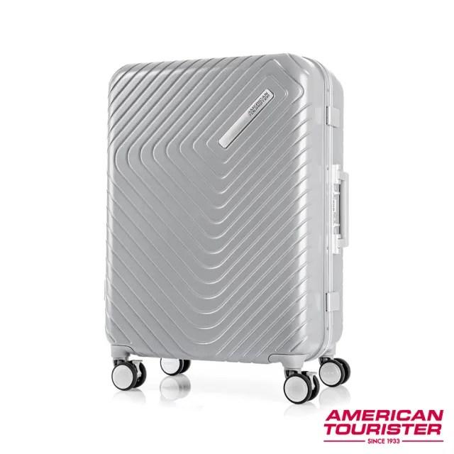 【AT美國旅行者】28吋Esquino 鋁合金細框剎車雙輪行李箱 銀(GN1)