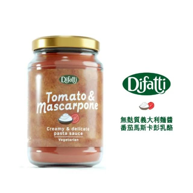 【little pasta】Difatti 無麩質義大利麵醬-番茄馬斯卡彭乳酪(340g)