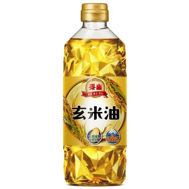 【泰山】玄米油(600ml)